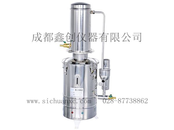 中兴—断水自控蒸馏水器DZ-5L/10L