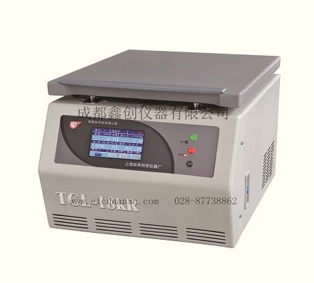 安亭-—高速台式冷冻离心机TGL-18kR TGL-20kR
