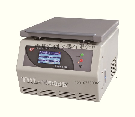 安亭—低速台式冷冻离心机TDL-5000dR
