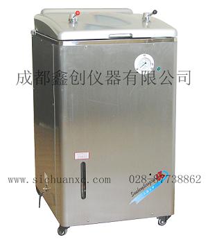 三申—A型立式压力蒸汽灭菌器(非医用人工控制型)