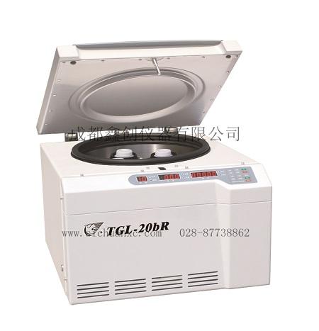 安亭—高速冷冻离心机TGL-20bR TGL-16aR/16gR