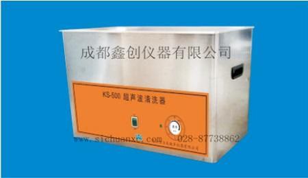 洁力美-旋钮超声清洗器-KS系列
