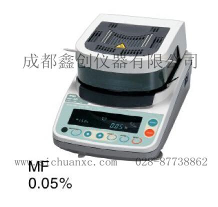 艾安得-MF-50快速水分测定仪