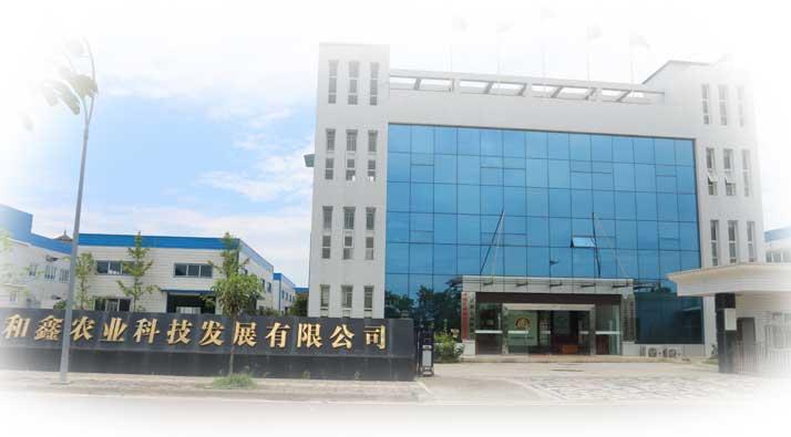 四川实验仪器案例:洪雅县和鑫农业科技发展有限公司