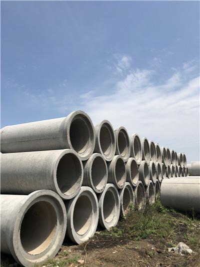 陕西混凝土水泥管