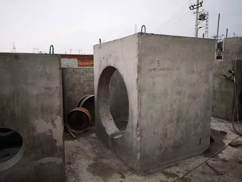 混凝土检查井--方井