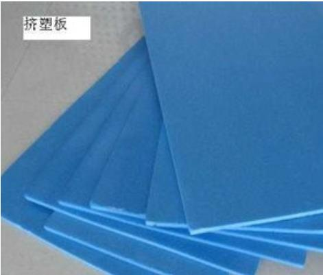 小编向你讲解陕西挤塑板为什么要选可靠的厂家?