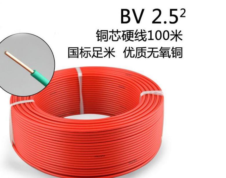 陕西电缆厂家