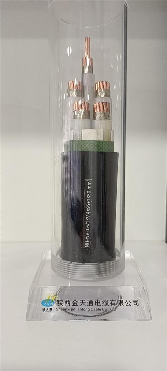 NH-YJV电缆