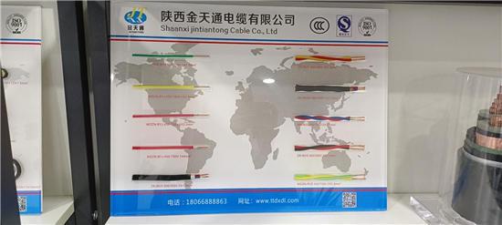 天通电力电缆型号