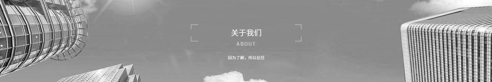 宜昌市西陵区福鑫制冷配件厂