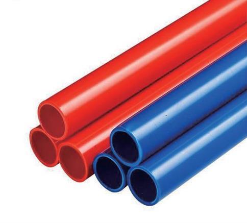 红蓝家装线管