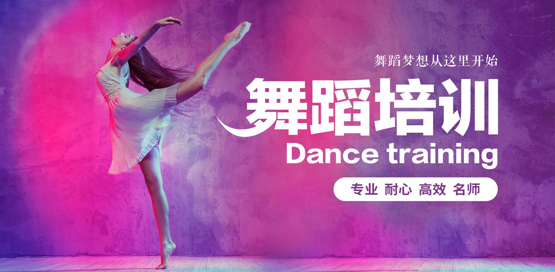 宜昌少儿舞蹈培训