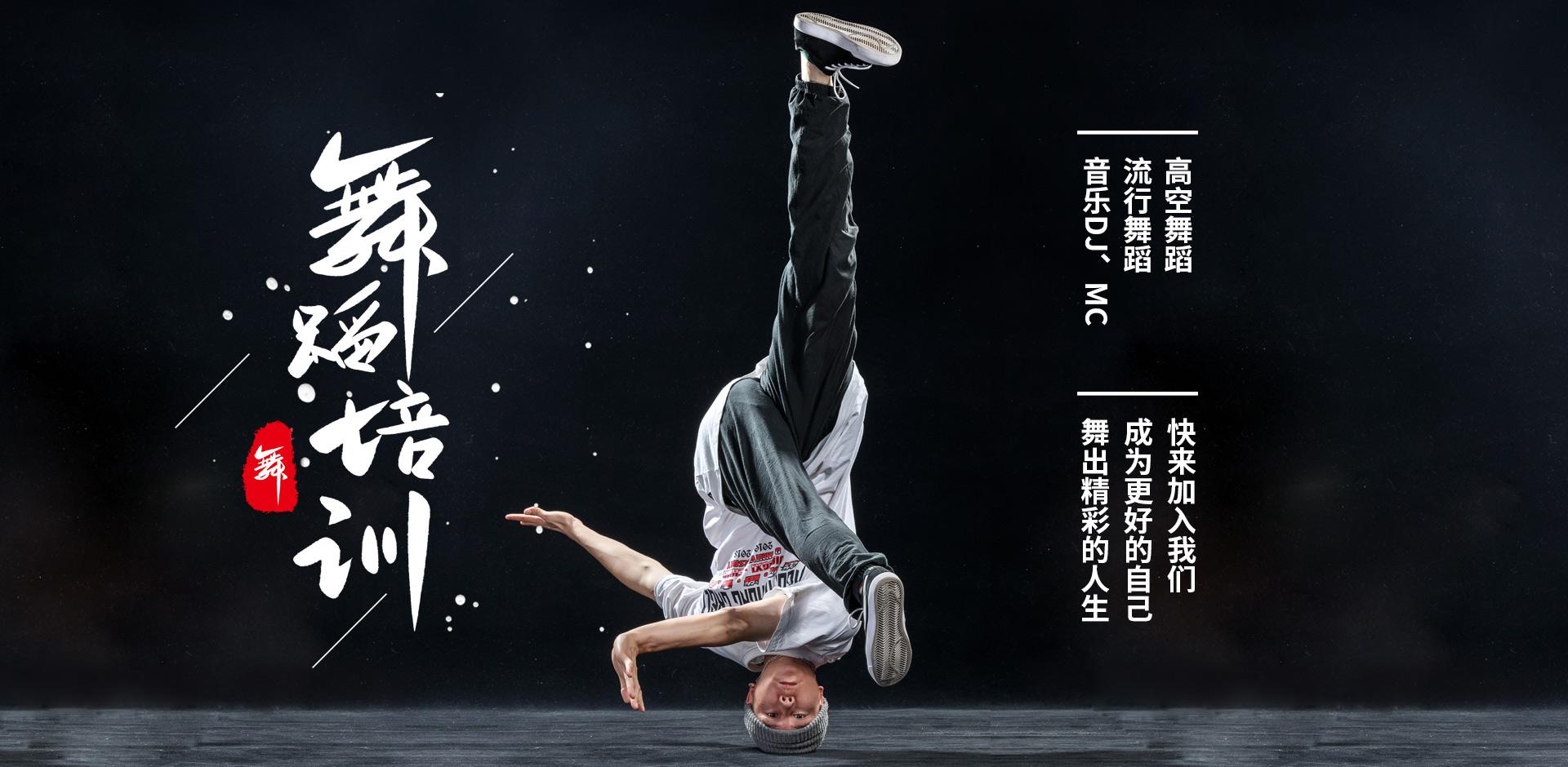 宜昌钢管舞培训