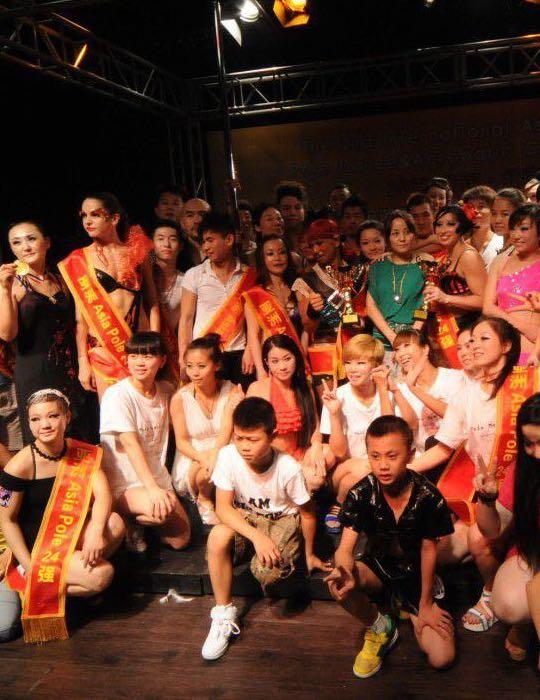 钢管舞锦标赛合影