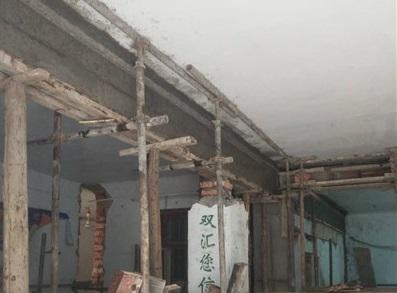 墙体改梁工程