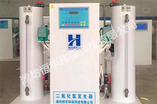 自动型二氧化氯发生器
