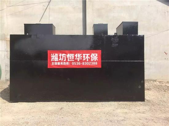 生活污水处理设备(现场)