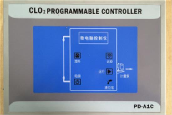 微电脑控制仪