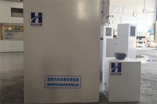 小型污水处理设备