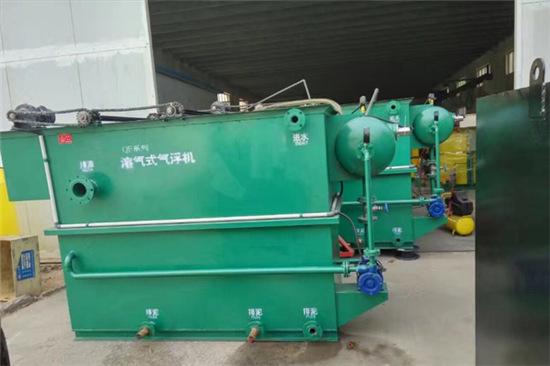 恒华污水处理设备生产