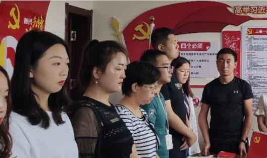 民辦教育聯合黨支部召開支部委員會委員補選黨員大會