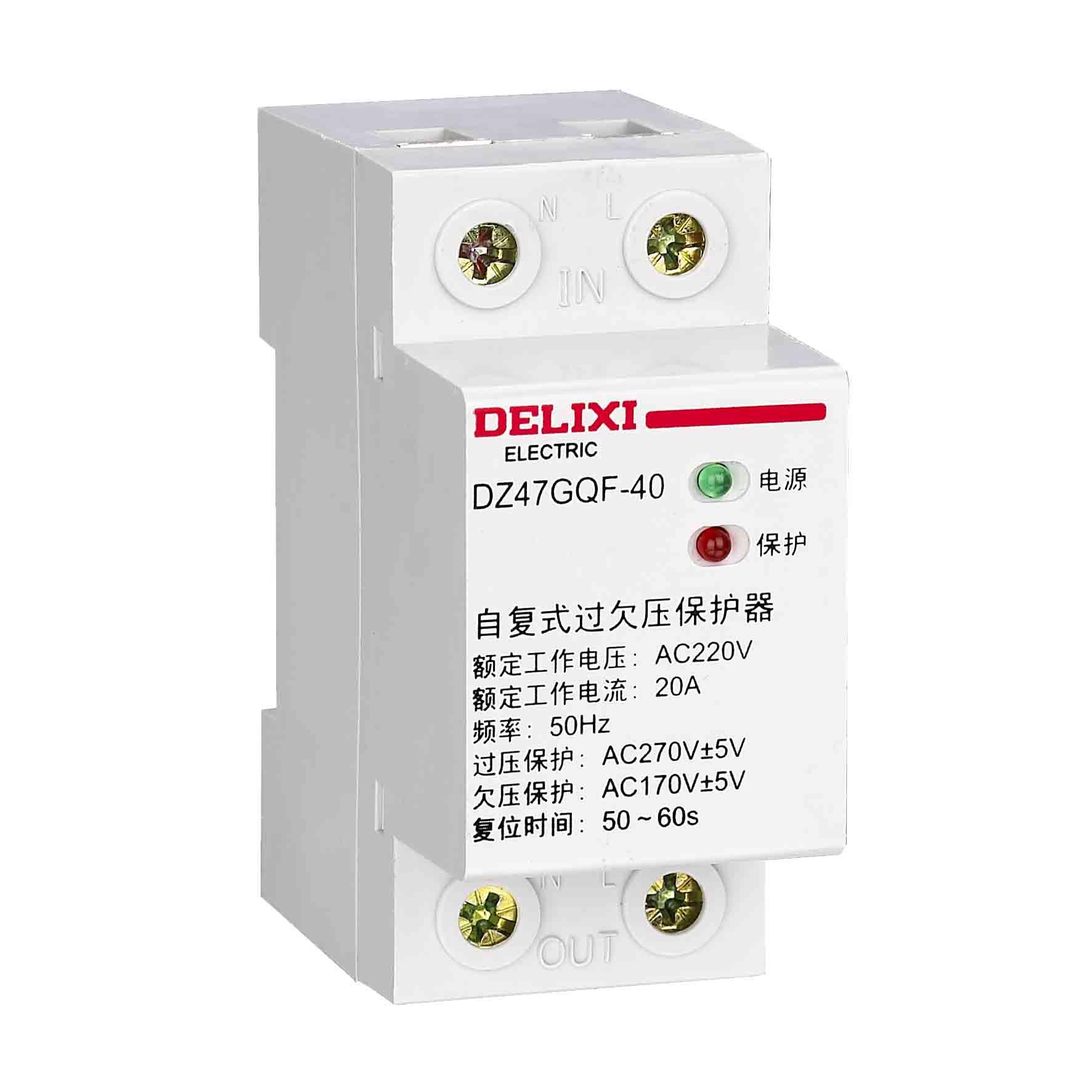 内蒙古家居电气设备——DZ47GQF自复式过欠压保护器