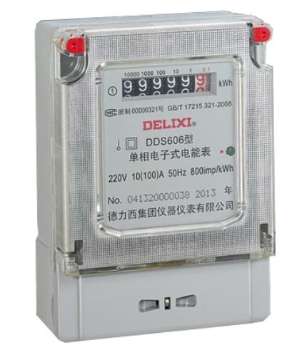 DDS606型单相电子式电能表