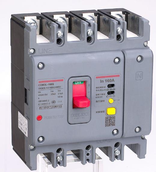 CDM3L系列热磁式剩余电流动作断路器