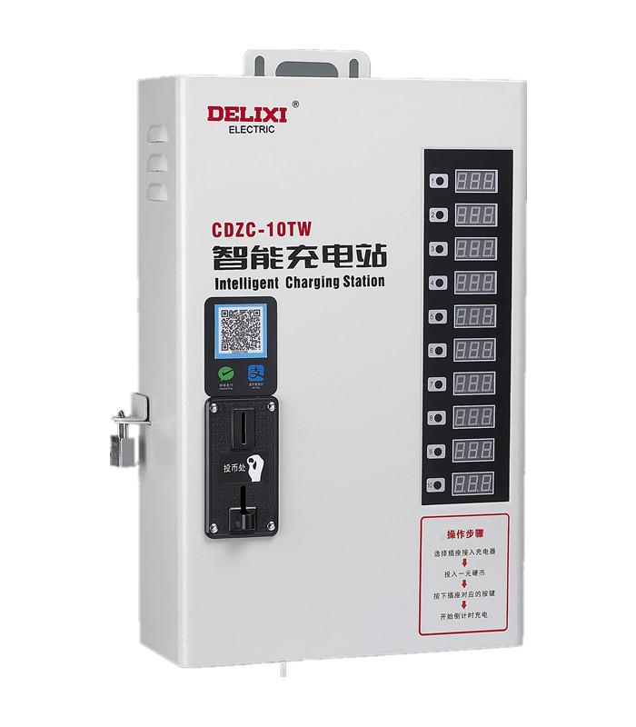 CDZC-□T(W)系列4路、6路、10路智能充电站