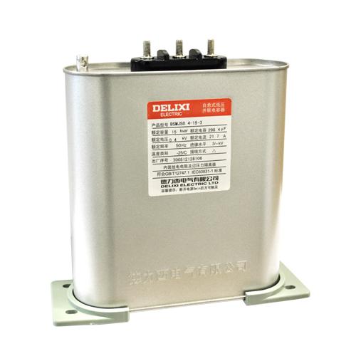 BSMJS自愈式低压并联电容器
