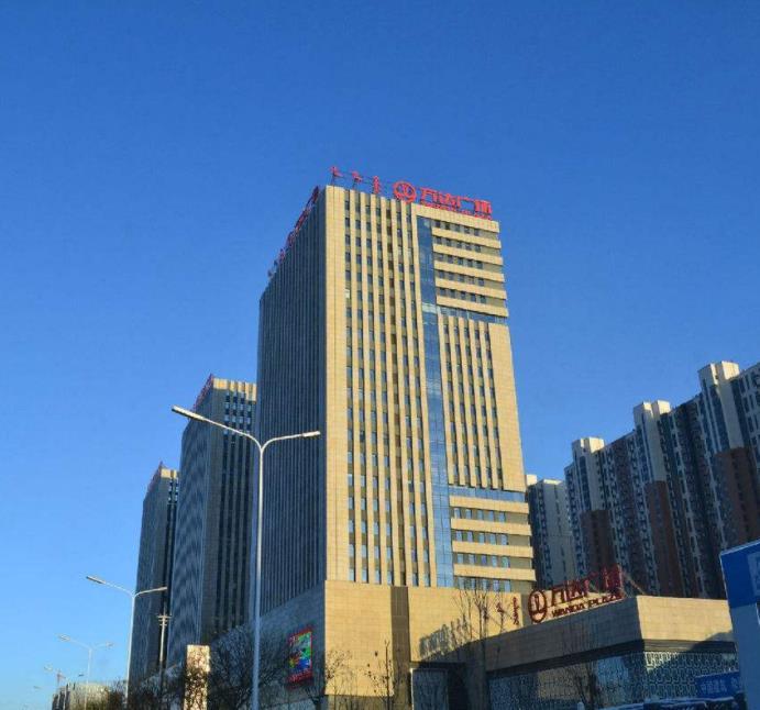 呼市成套电气设备合作万达广场项目