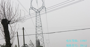 电力角钢塔成功案例