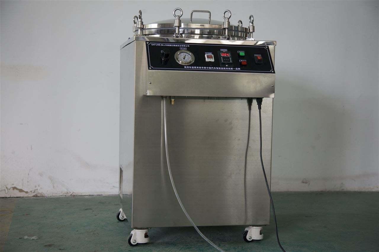 防水檢測儀器