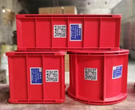 四川工程塑料试模-150×150×300mm混凝土弹性
