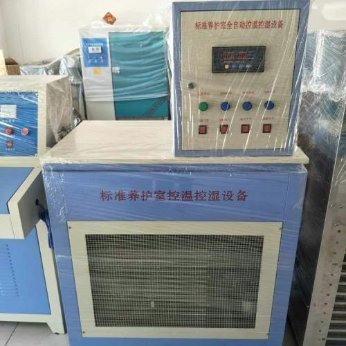 四川攪拌站儀器-水泥養護箱