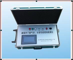 成都門窗檢測儀器廠家-建筑門窗現場氣密性檢測儀