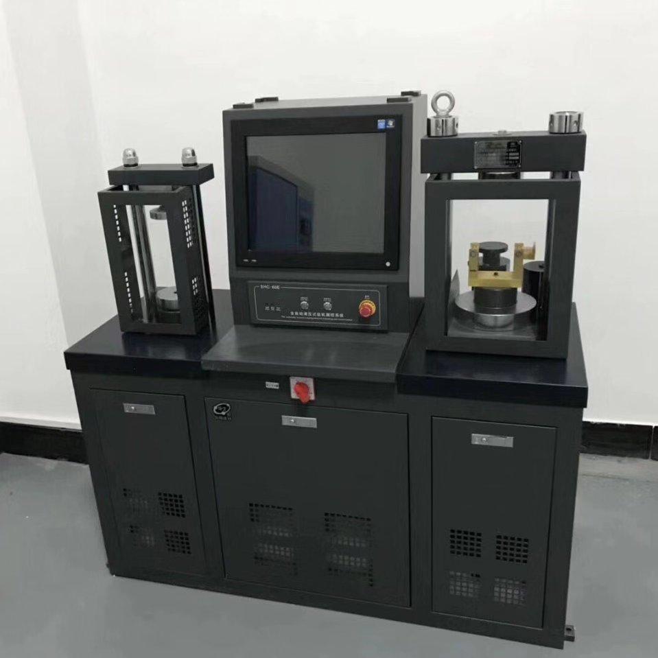 四川铁路仪器设备