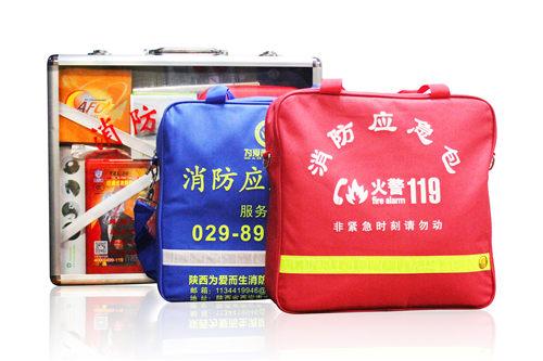 家庭消防应急包
