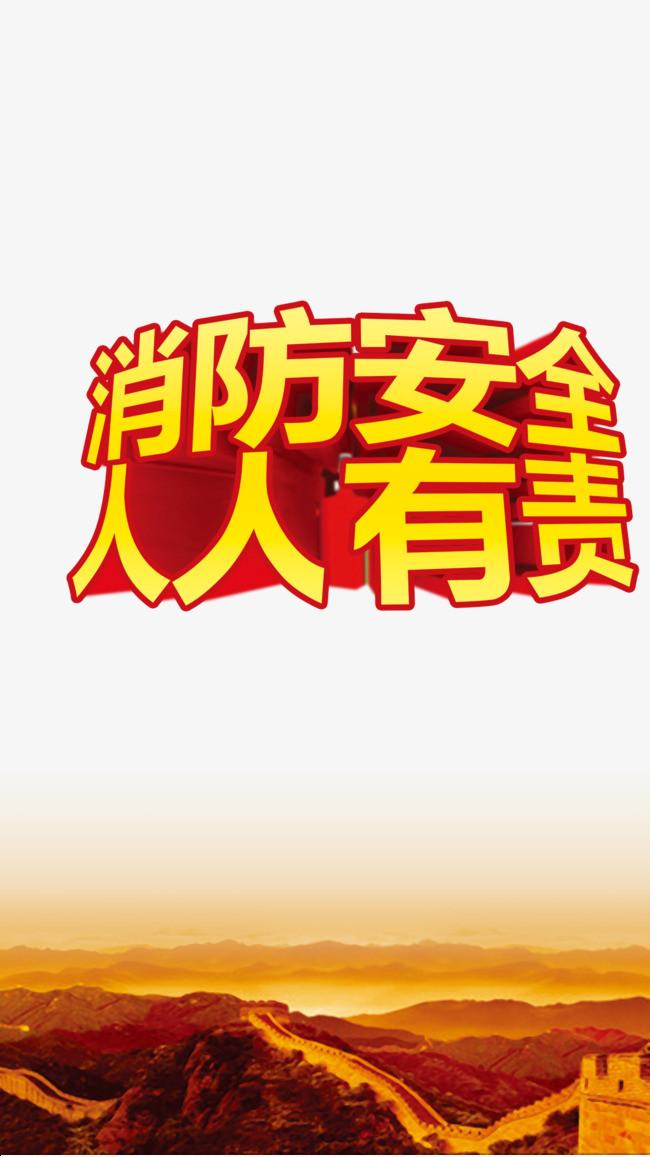 陕西为爱而生消防带来新资讯:专业消防队伍**进驻国博