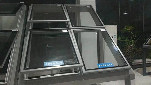 陕西普铝天窗生产