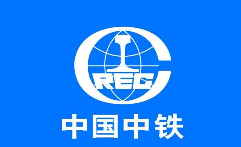 中铁工程陕西总部合作案例