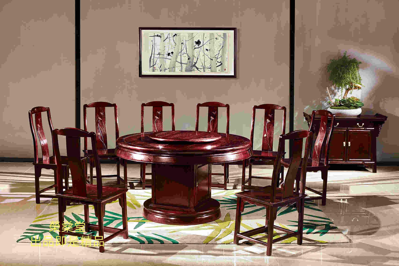 西安红木家具,西安赞比亚紫檀餐桌