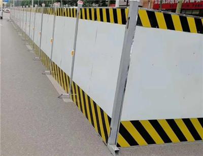 西安小寨警示灯立柱围挡
