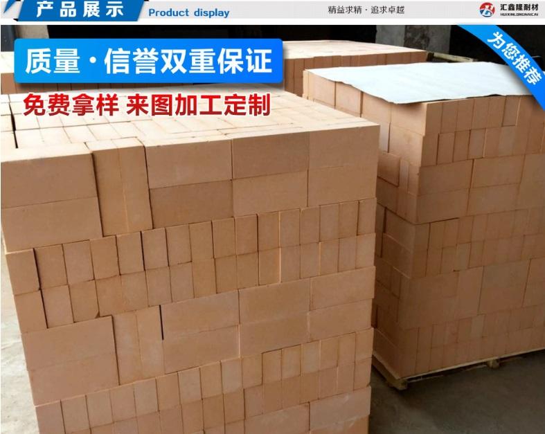 河南耐火砖厂家