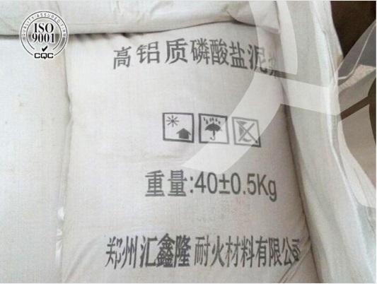 河南高铝质磷酸盐泥浆