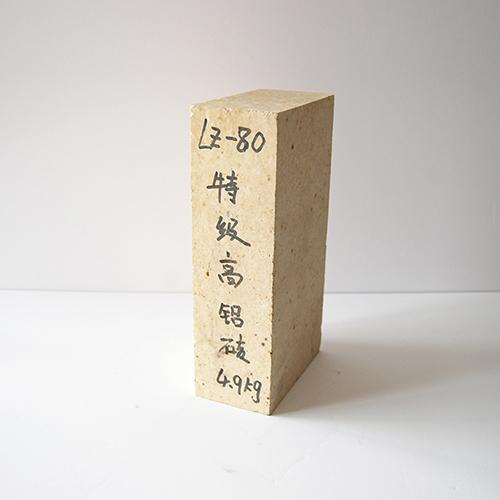 河南耐火砖-特级高铝砖