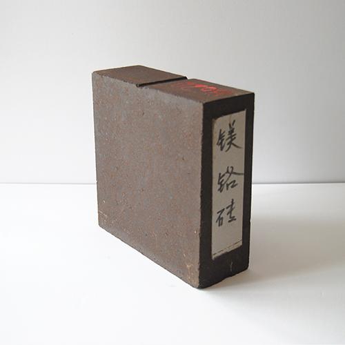 河南耐火材料—镁铬砖