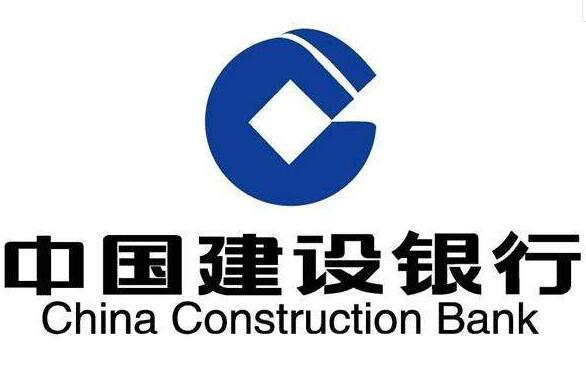 宜城建设银行与陶粒达成合作
