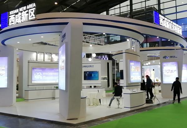苇航会展与陕西数字基地成功案例